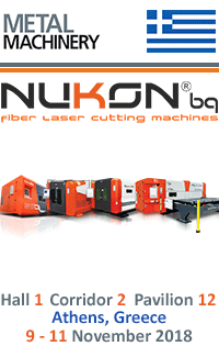 nukon bulgaria metropolitan metal machinery athens greece 2017