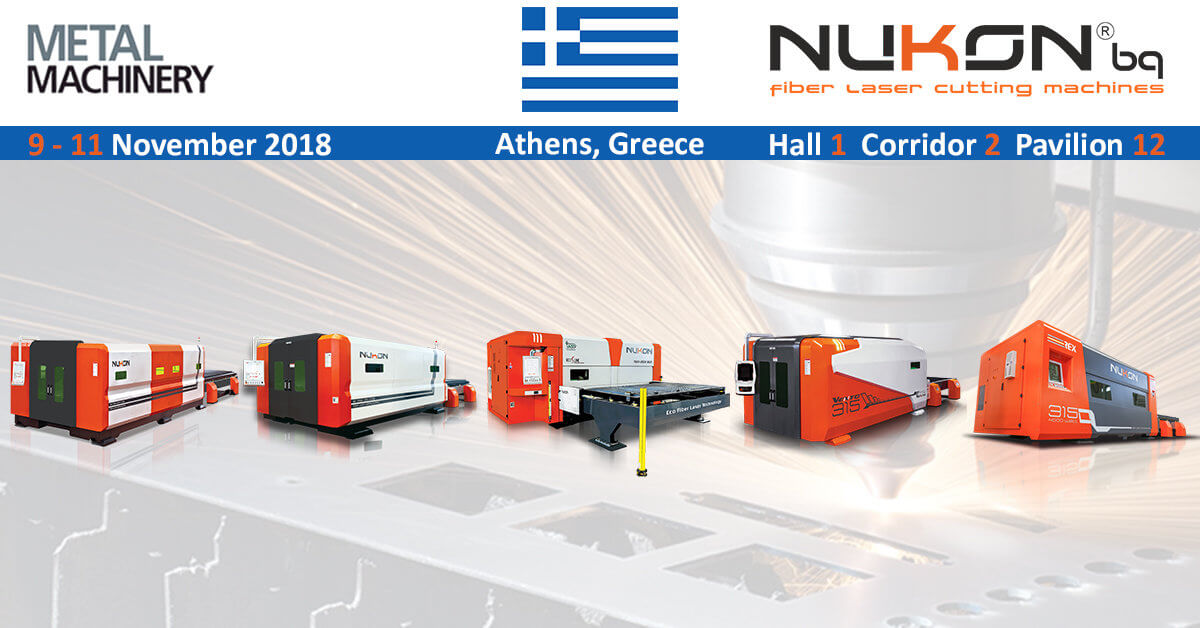 NUKON metal machinery athens 2018