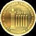 Златен медал Пловдивски Панаир 2019