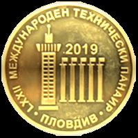 Златен медал от Пловдивски панаир
